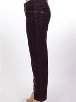 Дамски джинси YESSICA C&A