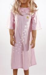 Детски карнавален костюм